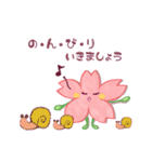 心結び【美しい日本語】ハート&桜(個別スタンプ:28)