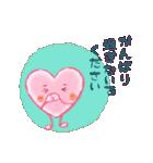 心結び【美しい日本語】ハート&桜(個別スタンプ:29)