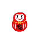 心結び【美しい日本語】ハート&桜(個別スタンプ:31)