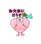 心結び【美しい日本語】ハート&桜(個別スタンプ:32)