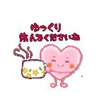 心結び【美しい日本語】ハート&桜(個別スタンプ:33)