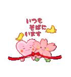 心結び【美しい日本語】ハート&桜(個別スタンプ:34)