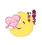 心結び【美しい日本語】ハート&桜(個別スタンプ:35)