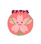 心結び【美しい日本語】ハート&桜(個別スタンプ:36)