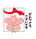 心結び【美しい日本語】ハート&桜(個別スタンプ:37)