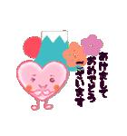 心結び【美しい日本語】ハート&桜(個別スタンプ:39)