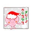 心結び【美しい日本語】ハート&桜(個別スタンプ:40)