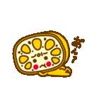 熊本LOVE!辛口れんこんちゃん(個別スタンプ:04)