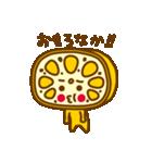 熊本LOVE!辛口れんこんちゃん(個別スタンプ:07)