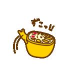 熊本LOVE!辛口れんこんちゃん(個別スタンプ:08)