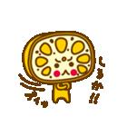 熊本LOVE!辛口れんこんちゃん(個別スタンプ:14)