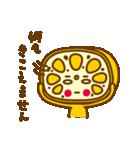 熊本LOVE!辛口れんこんちゃん(個別スタンプ:19)