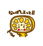 熊本LOVE!辛口れんこんちゃん(個別スタンプ:20)