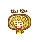 熊本LOVE!辛口れんこんちゃん(個別スタンプ:21)
