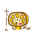 熊本LOVE!辛口れんこんちゃん(個別スタンプ:22)
