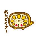 熊本LOVE!辛口れんこんちゃん(個別スタンプ:26)