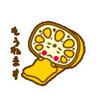 熊本LOVE!辛口れんこんちゃん(個別スタンプ:27)