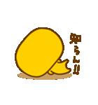熊本LOVE!辛口れんこんちゃん(個別スタンプ:28)