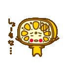 熊本LOVE!辛口れんこんちゃん(個別スタンプ:29)