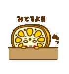 熊本LOVE!辛口れんこんちゃん(個別スタンプ:32)