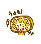 熊本LOVE!辛口れんこんちゃん(個別スタンプ:36)