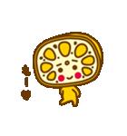熊本LOVE!辛口れんこんちゃん(個別スタンプ:37)