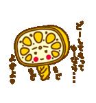 熊本LOVE!辛口れんこんちゃん(個別スタンプ:38)