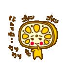 熊本LOVE!辛口れんこんちゃん(個別スタンプ:40)