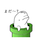 ベルーガJr「九州憧れ」(個別スタンプ:1)