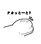 ベルーガJr「九州憧れ」(個別スタンプ:3)