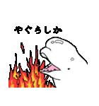 ベルーガJr「九州憧れ」(個別スタンプ:7)