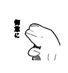 ベルーガJr「九州憧れ」(個別スタンプ:8)