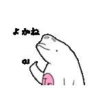 ベルーガJr「九州憧れ」(個別スタンプ:10)