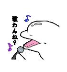 ベルーガJr「九州憧れ」(個別スタンプ:11)