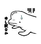 ベルーガJr「九州憧れ」(個別スタンプ:12)