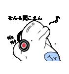 ベルーガJr「九州憧れ」(個別スタンプ:13)