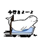 ベルーガJr「九州憧れ」(個別スタンプ:14)
