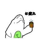 ベルーガJr「九州憧れ」(個別スタンプ:22)