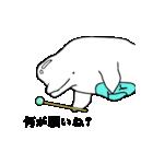 ベルーガJr「九州憧れ」(個別スタンプ:24)