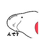 ベルーガJr「九州憧れ」(個別スタンプ:28)