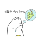 ベルーガJr「九州憧れ」(個別スタンプ:30)