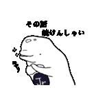 ベルーガJr「九州憧れ」(個別スタンプ:31)