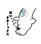 ベルーガJr「九州憧れ」(個別スタンプ:32)