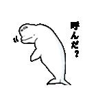 ベルーガJr「九州憧れ」(個別スタンプ:33)