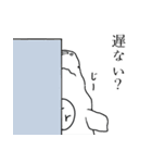 ベルーガJr「九州憧れ」(個別スタンプ:34)