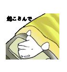 ベルーガJr「九州憧れ」(個別スタンプ:35)