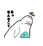 ベルーガJr「九州憧れ」(個別スタンプ:36)
