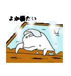 ベルーガJr「九州憧れ」(個別スタンプ:37)