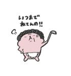 よだれちゃんのおかん(個別スタンプ:02)