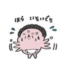 よだれちゃんのおかん(個別スタンプ:03)